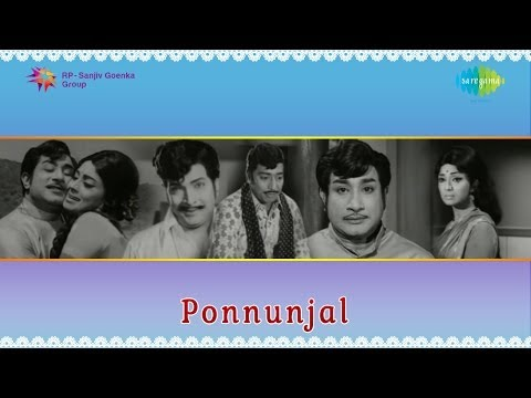 Ponnunjal | Aagaaya Pandhalile Song