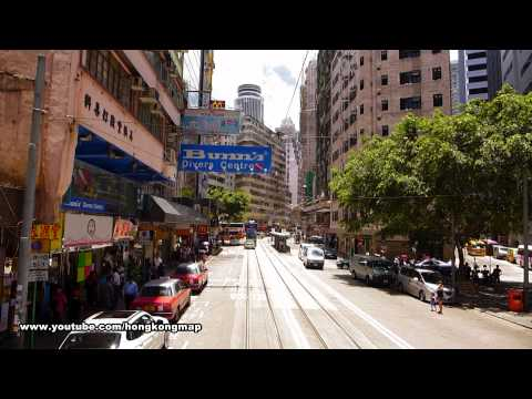 Hong Kong Tram Full Ride ( Westbound ) 香港電車 西行線 足本