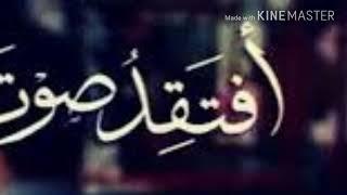 يا أول عشك وحب من صدق ♡~♡  عباس الامير 2018