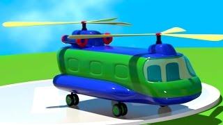3D Мультик Конструктор: Аэропорт. Большая сборка: Собираем грузовой вертолет. Для самых маленьких.