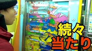 【コインゲーム】ワニパニックで当たり続出!! PDS