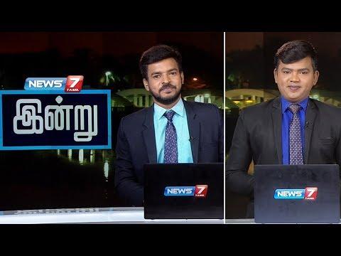 News @ 8PM   18.03.19   News7 Tamil