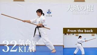 演武者:桑原しな ( Sina Kuwahara ) 号令:岡崎寛人 首席師範( Hiroto...