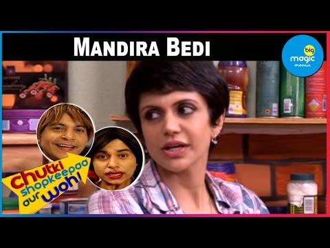Chutki, Shopkeepaa aur Woh! - Mandira Bedi | Ep 16 | 09th December