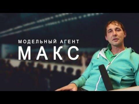Модельный агент ирина трофимова актриса