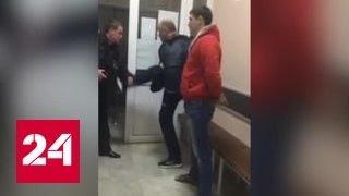 Уволен судья, устроивший потасовку в отделе полиции Краснодара
