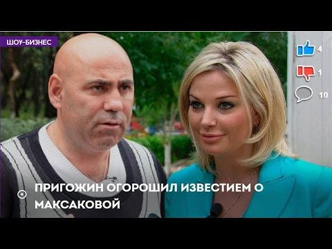новости 24 онлайн украины
