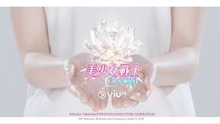 Super Girls《美少女戰士Crystal》主題曲《MOON PRIDE》MV!