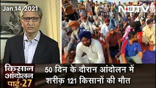 Prime Time With Ravish Kumar: Member Of Supreme Court Panel On Farm Laws Quits