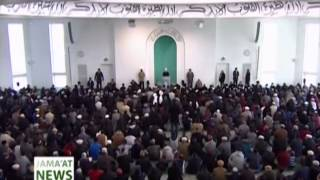 News Report: Friday Sermon February 21, 2014 - Musleh Maud: The Prophecy and The Man