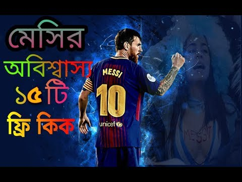 lionel-messi-top-15-sensational-free-kick-goals-that-shocked-the-world-||-soccer-goals-||-full-hd