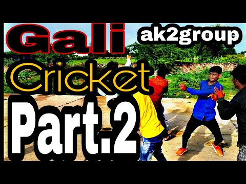 The Gali cricket part.2 Full of fun