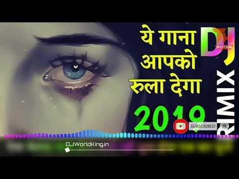 Tere Dard Se Dil Abad Raha Jhankarl Dj Remix Songs