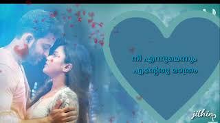Prithviraj malayalam whatsapp status romantic video song adam joan movie ee kaattu vannu kathil para...
