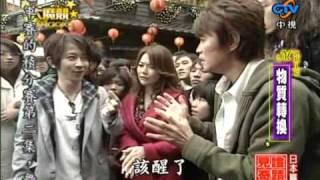 20090103 大魔競 劉謙的見證奇蹟 日本篇