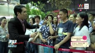 คุณพุทธ อภิวรรณ สัมภาษณ์ ผมและครอบครัว กลางรายการ | ทุบโต๊ะข่าว | 07-11-57 | AMARIN TV HD