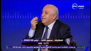 الحريف - ابراهيم فايق وضيوف اللقاء