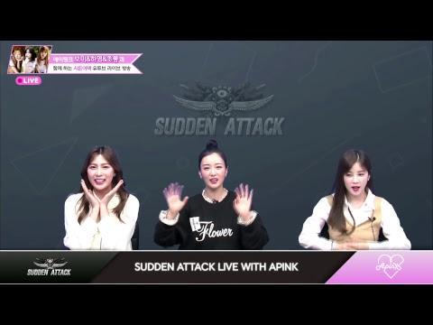 거리감 1도 없는 에이핑크 라이브 방송 with Sudden Attack