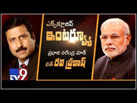 TV9 Ravi Prakash Exclusive Interview with PM Narendra Modi