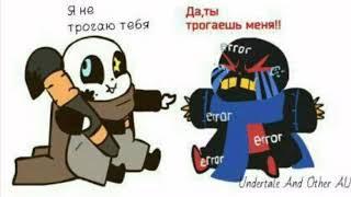[ RUS DUB ОЗВУЧКА| Undertale ] | ПАПС, ХВАТИТ! | У КРОССА ПОЯВИЛСЯ ЯЗЫК ЖЕСТОВ!? | КОШКА!?