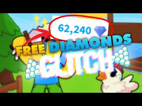 [Roblox] Egg Farm Simulator: HOW TO GET FREE DIAMONDS GLITCH (NO HACK)