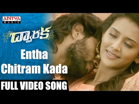 Entha Chitram Kada Full Video Song || Dwaraka Video Songs || Vijay Devarakonda, Pooja Jhaveri