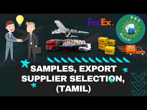 SAMPLES, SUPPLIER SELECTION, EXPORT CLASS 3(TAMIL)