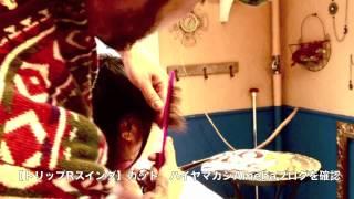 Repeat youtube video How,to,cut,hair:ヘアースタイル 渡辺満里奈 髪型 ショート ボブ かわいい髪型 札幌 (前半)