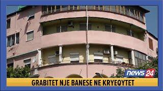 Grabitet banesa e policit ne zemer te Tiranes. Autoret thyen xhamin dhe hyne nga dritarja