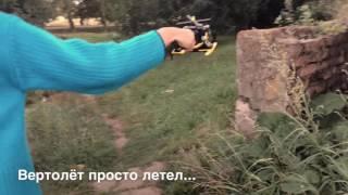 К ЦЕНТРУ ЗЕМЛИ ТРЕЙЛЕР
