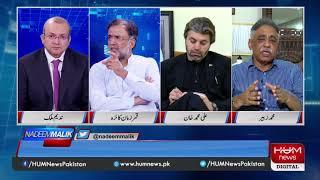 Program Nadeem Malik Live, 19 Sep 2019  Hum News