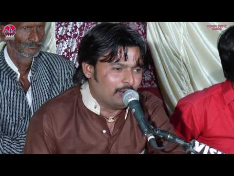 Fagan Live_Shree Om Banna _SINGER_ Poonam Mali _ New Superhi