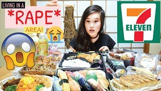 JAPANESE CONVENIENCE STORE FOOD CHALLENGE ❤ | HORROR STAY IN JAPAN