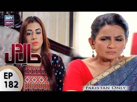Haal-e-Dil - Ep 182 - ARY Zindagi Drama