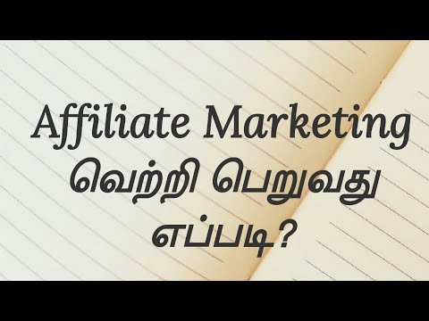 How to become successful in affiliate marketing