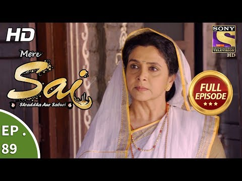 Mere Sai - Ep 89  - Full Episode  - 29th January, 2018