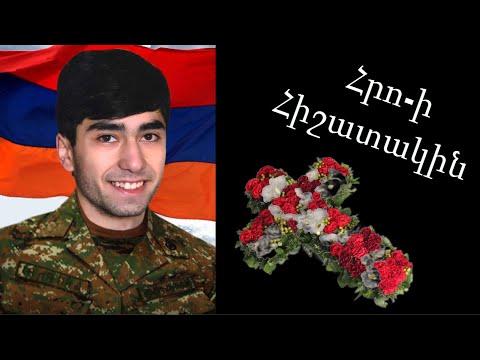 Gaya Abrahamyan -  Հրո-ի Հիշատակին (Official Video)