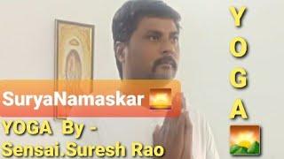 Yoga || SuryaNamaskar || Martial Arts Sports Academy, Bhatapara|| Sensai.Suresh Rao ||MASA Club'2020