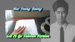 Heo Young Saneg Let It Go Taiwan Version Unboxing Thumbnail