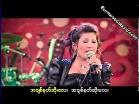 L Sai Zi -- A Chit Nat Soe Lay(အခ်စ္နတ္ဆိုးေလး)