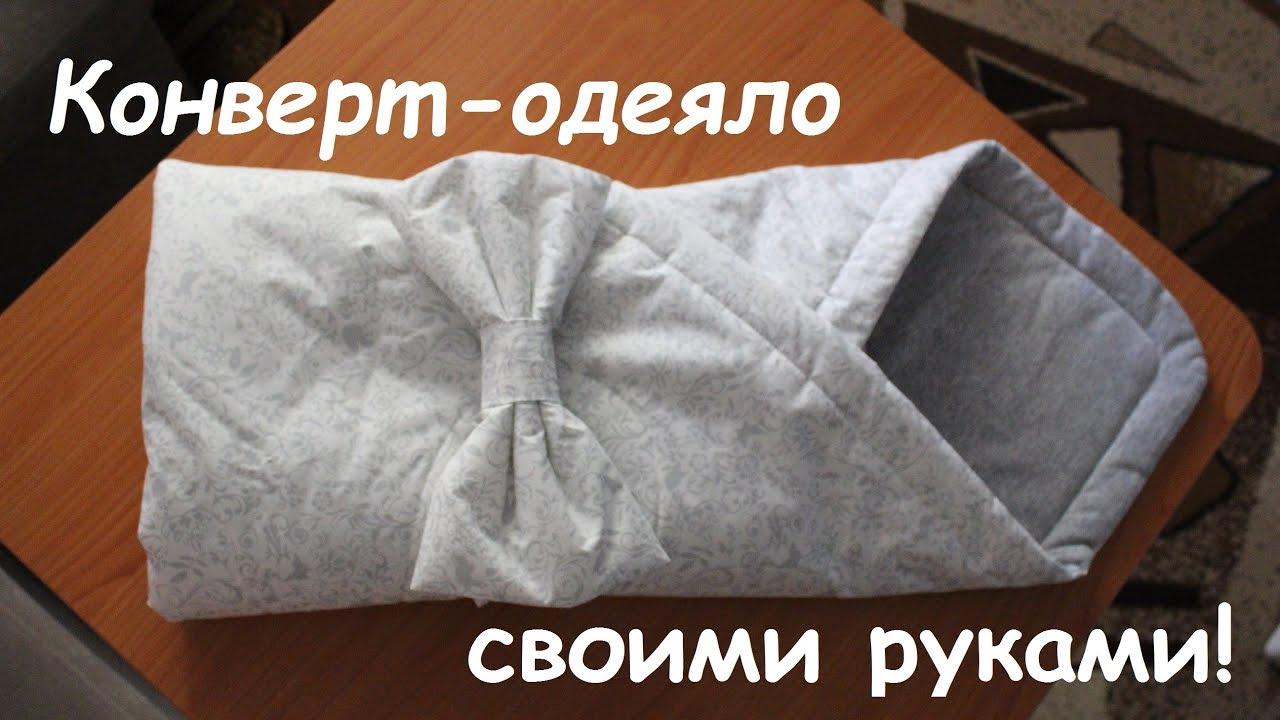 Размеры одеяла для новорожденного своими руками фото 151