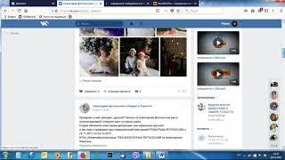 28 12 2017 Фотосессия за 500 руб