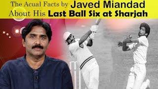 Javed Miandad | Chetan Sharma | Six | Sharjah | Cricket
