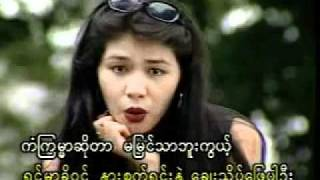 Graham & Yadana Oo myanmar song