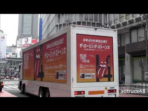 THE ROLLING STONES -THE ROLLING STONES / 14 ON FIRE JAPAN TOUR- 宣伝トラック@渋谷