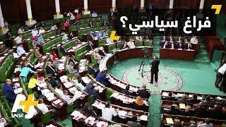 تونس تسحب الثقة من رئيس حكومتها