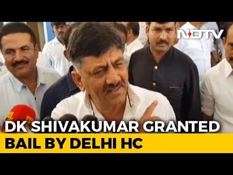 Jailed Congress Leader DK Shivakumar Gets Bail In Money Laundering Case