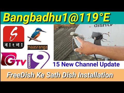 Bangabonthu1  119°E Ku Finaly 15  SD New Channel Add  Updates Channel list 23 August 2019