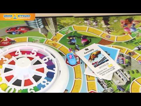«Игра в жизнь» (новая версия), настольная игра от Hasbro