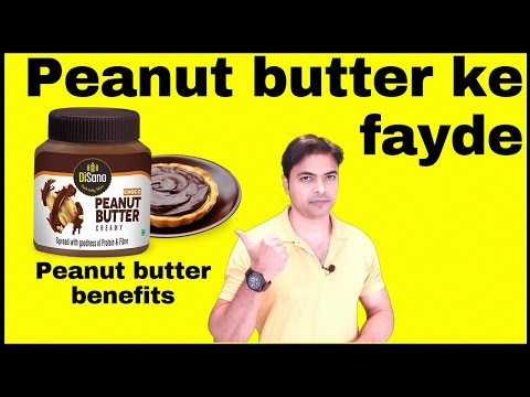 How to use peanut butter for weight loss | Peanut butter brands | Peanut butter benefits